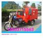 西宁消防三轮摩托车消防三轮摩托车厂家消防三轮摩托车价格表