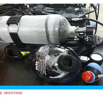 滄州天盾空氣呼吸器正壓空氣呼吸器使用方法空氣呼吸器價格