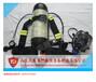天盾天津正压式空气呼吸器RHZK6.8