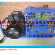 南阳天盾空气充填泵空气充填泵厂家空气呼吸器充填泵图片