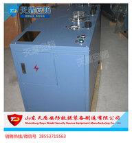 供应江西天盾氧气充填泵矿用氧气充填泵ae102氧气充填泵图片