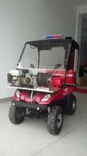 天盾250消防摩托车消防摩托车专业生产厂家