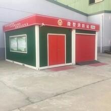 天盾微型消防站撬装式执勤室车库出口品质值得信赖微型消防站标准