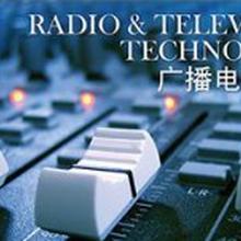 上海专业办理广播电视节目制作经营许可证速联