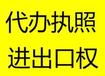 专业代理注册深圳商业保理公司融?#39318;?#36161;公司注册