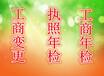上海互联网金融信息服务有限公司转让价格及方式
