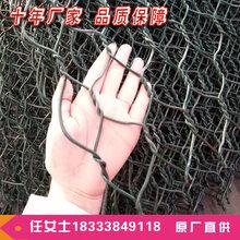 pvc石笼网包塑铁丝网绿色格宾网堤防雷诺护垫生产厂家