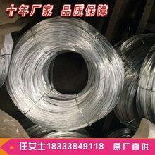 改拔粗丝厂家专业生产高强度镀锌高改拔丝工艺铁亮丝