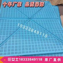 米字型爬架网框架冲孔板网框架洞洞网整体式架子网
