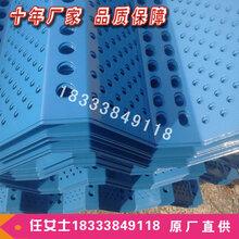 安徽蓝天工程用的防风网钢性金属抑尘网挡风墙挡风板