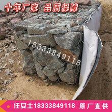 格宾石笼网挡墙格宾网箱格宾护垫生产厂家现货直销