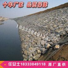 新疆陕西铅丝石笼网河道边坡防护铁丝笼防汛物资储备