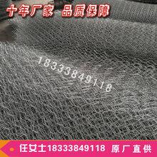 河北镀锌石笼网石笼网价格2018年镀锌石笼网厂家批发