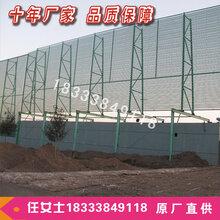 河北省专业生产单峰防风抑尘网双峰防风抑尘网三峰防风抑尘网