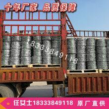 热镀锌刺铁丝刺绳公路铁路防攀爬双股拧编带刺护栏生产厂家