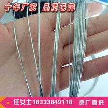 工艺品用镀锌改拔丝铁丝硬度大的拉拔丝规格齐全可定做