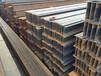 临沂工字钢属于高效经济裁面型钢材