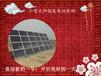 新疆太阳能发电机