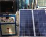 300W太阳能发电电源