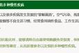 北京怀柔区安利送货电话北京怀柔区安利专卖店地址