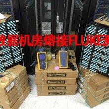 银川市单多模光纤熔接光缆测试进口设备