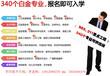 南京正规学历机构专科本科,学历提升就到睿度教育