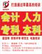 南京企业培训师前景如何,报考条件有哪些?