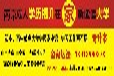 南京16年成人高考什么时间开始报名,六合有培训班吗?