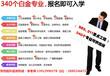 南京浦口成人在职学历报名,重视学历的重要性