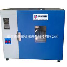 电子设备烤箱高温耐老化试验箱高温恒温测试箱高温恒温干燥箱包邮