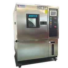 全国上门安装调试质保两年鼎耀机械塑胶产品专用高低温测试箱,高低温老化箱,DY-150-880L