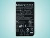 专业定制各规格防伪标签电池标签