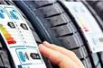专业定制各规格防伪标签轮胎标签
