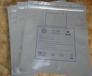 珠海铝箔袋生产厂家直销食品铝箔袋,工业铝箔袋等铝箔包装袋