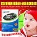 儿童过敏发病率显著提高,补充台敏乐益生菌改善过敏体质刻不容缓