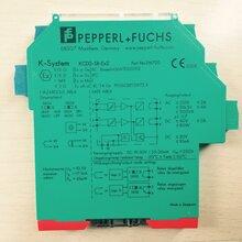 KFD2-EB2.R4A.B倍加福24V电源模块
