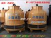 营口玻璃钢冷却塔选型/冷却塔批发零售/现货供应冷却塔