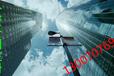 太原注册外资公司地址托管代理记账资质代办一般纳税人