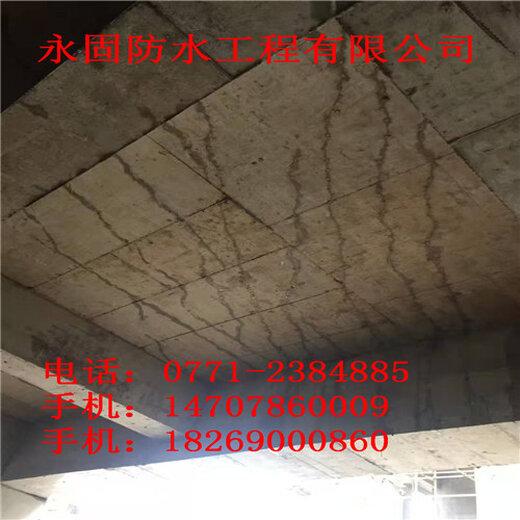 南寧市補漏防水_樓頂防水堵漏_防水堵漏公司