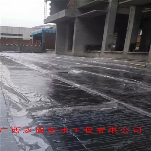 南寧市地下室防水堵漏