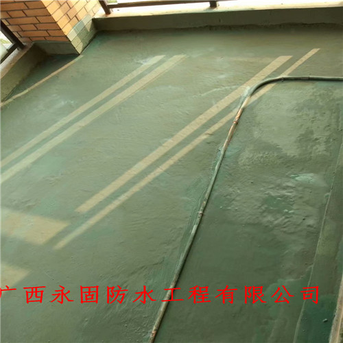 桂平市房屋的防水補漏-廣西永固防水補漏公司