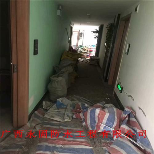 防城港市防水補漏維修-廣西永固防水補漏公司