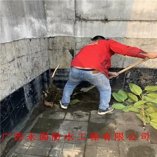 橫縣防水補漏房屋防止-廣西永固防水補漏公司