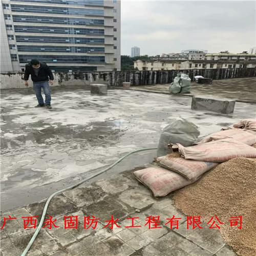 防城港市房屋防水堵漏-廣西永固防水補漏公司