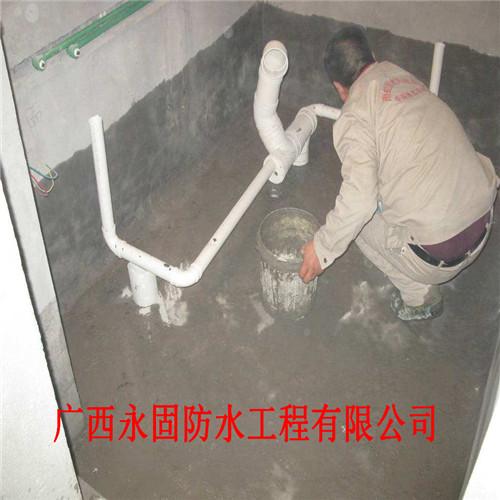 隆安縣樓房堵漏防水-廣西永固防水補漏公司