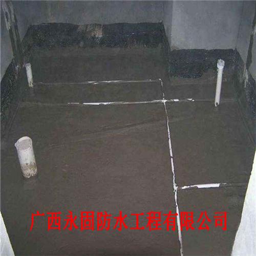 南寧市墻面滲水堵漏公司