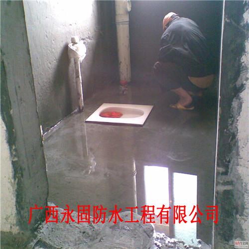 合浦縣廚房防水補漏-廣西永固防水補漏公司