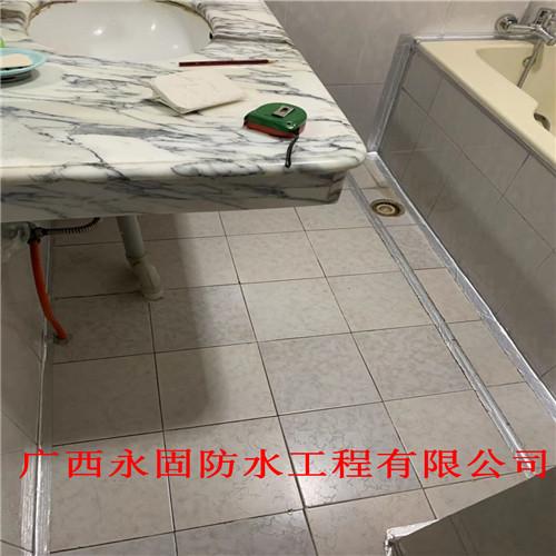 貴港市高樓防水補漏-廣西永固防水補漏公司