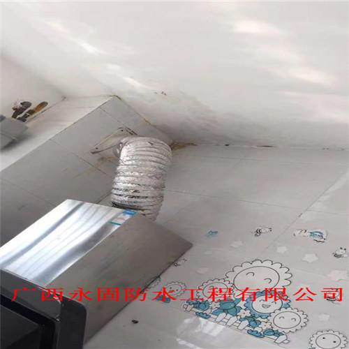 龍州縣彩鋼瓦屋面防水補漏-永固補漏