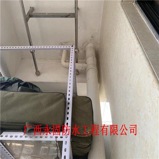 南寧樓頂補漏施工